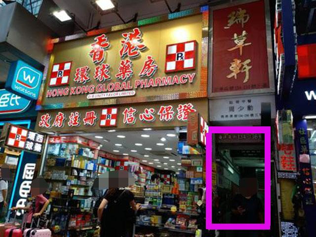 西洋菜南街(HANG TEN)①