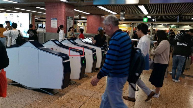 香港のメトロの乗り方⑥