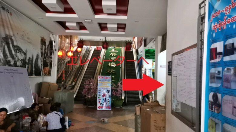 「Mingalar Cinema」の置屋へ向かうエレベーター