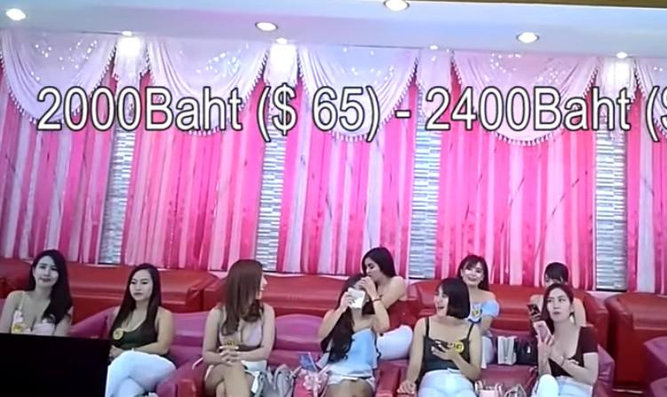 サバイディーの2,000バーツ台の女の子