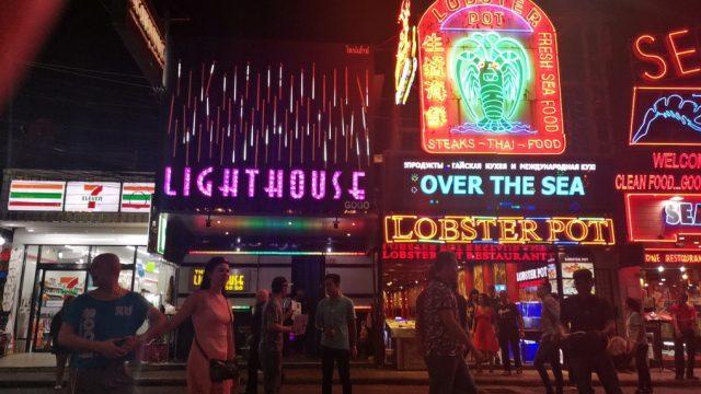 ゴーゴーバーのライトハウス